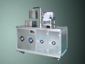 China Safety light curtain Powder Filling Machine for Pressed Powder , Eye Shadow , Blush on sale