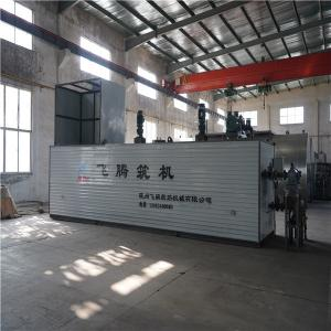 China 5 Tons / Hour Container Loading Bag Bitumen Decanter Machine With Electric Hoist Box Lifting on sale