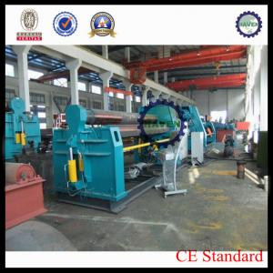 China CNC Hydraulic Industrial High Speed Plate Roller Machine Metal Processing Machinery on sale