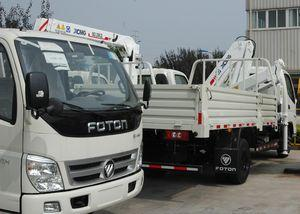 China Cargo Mobile Crane Truck 3.2 Ton , XCMG Truck With Crane on sale
