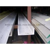 ASTM A479 201 Stainless Steel H Channel Hot Rolled for Structure