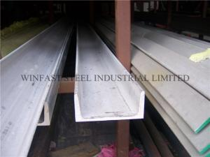 Quality ASTM A479 201 Stainless Steel H Channel Hot Rolled for Structure for sale
