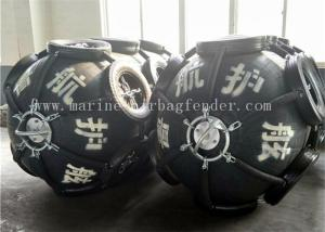 China Marine Cylindrical Rubber Bumper Terminal Dock Protection Inflatable Boat Fenders on sale