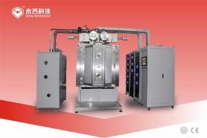 China PVD PECVD Vacuum Deposition Machine / Polyhedron Structure Vacuum Coating Machine on sale