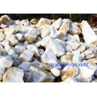 Natural Quartz Ore With 100 Mesh As Addictives For Ferrosilicon Smelting