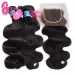 Black Brazilian Virgin Hair Weft Extensions Real Hair 16 18 20 Inch