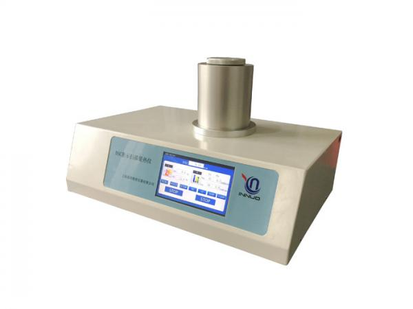 Dsc 500bl Dsc Apparatus Dsc Machine For Food Packaging Technical Textiles For Sale Differential Scanning Calorimetry Machine Manufacturer From China 107997351