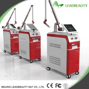 China Nd: yag high power pigment removal laser equipment on sale