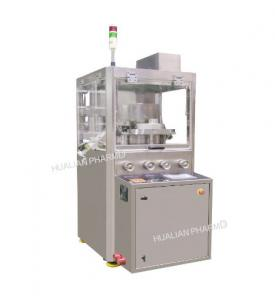 China 360 degree Automatic Tablet Press Machine / Pill Press Machine Pharmaceutical on sale