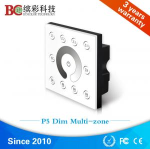 China AC 85V - 265V wall mounted multi-zone led touch panel dmx 4 channel led dimmer on sale
