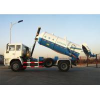 266HP Sewage Suction Truck 8 - 10CBM Volume 295 / 80R22.5 Rim / Tire