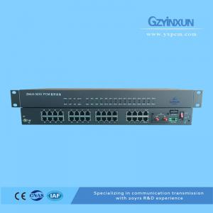 China PCM integrated multiplexing-ZMUX-3030 on sale