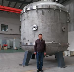 China High Temperature Vacuum Furnace / Induction Type Vacuum Tempering Furnace on sale