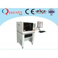 Imported Rapid Scanner 3D Crystal Laser Engraving Machine With 532 Nm Wavelength