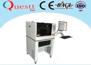 China Imported Rapid Scanner 3D Crystal Laser Engraving Machine With 532 Nm Wavelength on sale