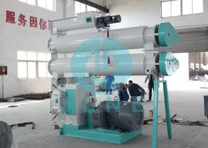 China Fish Feed Pellet Machine / Floating Fish Feed Extruder Machine CE Approved on sale