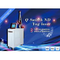 2000W Large Energy Q - Switched ND Yag Laser Machine For Tattoo Removal / Nevus Of Ota / Pigmentation Removal