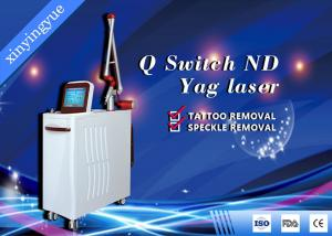 China 2000W Large Energy Q - Switched ND Yag Laser Machine For Tattoo Removal / Nevus Of Ota / Pigmentation Removal on sale
