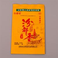 Custom Small Food Packaging Plastic Bags For 150g Rice Packaging 15x20cm