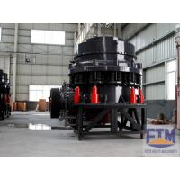 New type mineral gravel cone crusher