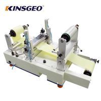 1 phase, AC 220V 220v Hot Melt Glue Machine , Hot Melt Roller Coater Program Control
