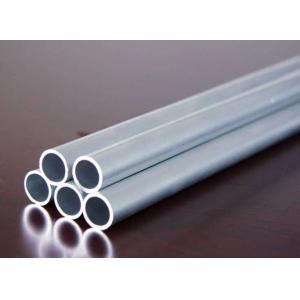 China aluminum pipe 1050 & aluminum pipe threaded on sale