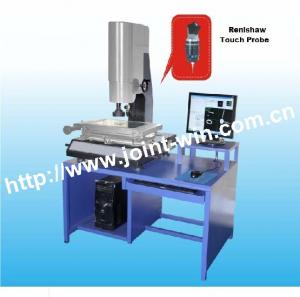 China Integrative 3D Vision Measuring Machine YMM-T Series on sale