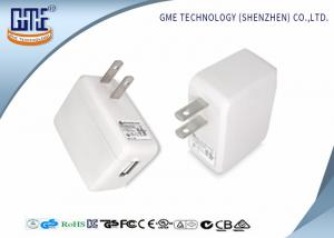China 6W Loudspeaker 5V 1A Universal Travel USB Adapter UL FCC CEC  Approval on sale
