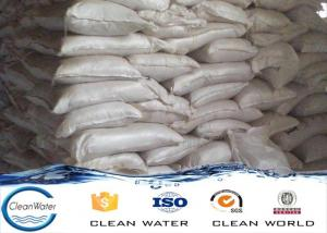 China White Aluminum Chlorohydrate powder for drinking water treatment on sale