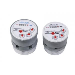Quality ISO 4064 Class B Water Meter Mechanism For Multi Jet Hot Water for sale
