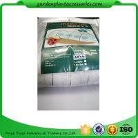 China High Density Garden Shade Netting , Insect Netting By The Yard  1.8*3m Shade rate 10% Packing size 25*35*50cm on sale