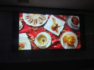 China Ad Digital Seamless Video Wall Displays 47 '' Lg Screen Advertising Equipment on sale