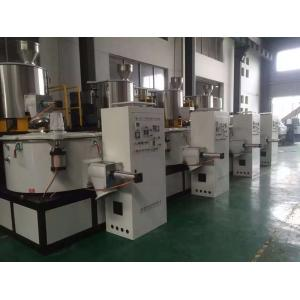 China XIMO Motor Plastic Material Mixing Machine , PVC Compounding Mixer Machine on sale