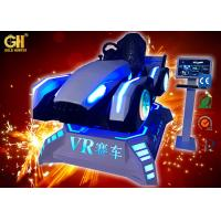 Attractive 220v 9D VR Game Machine / Earn Money Car Driving Simulator