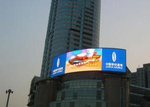 China Video Curved LED Screen High Definition Outdoor Electronic Advertising on sale