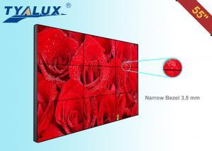 China Full HD 1920x1080 Digital Signage Video Wall , LCD Wall Panel Display on sale