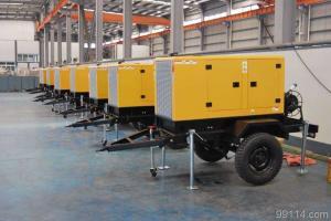 Rain - Proof Trailer Mounted Diesel Generator Set With FG Willsion