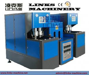 China 1500BPH 2-cavity semi automatic bottle blowing molding machine supplier