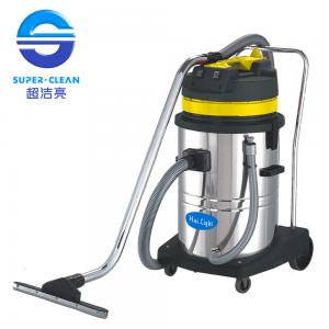 China Water Suction Wet and Dry Vacuum Cleaner Circulating air cooling on sale