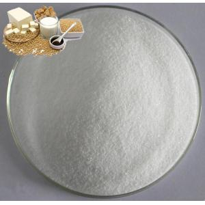 China Glucono Delta Lactone, GDL, Food Additive, Coagulant, Assay: 99% Min., Factory low price, China Origin on sale