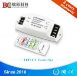 BC-313-CC DC 12V 24V 48V 2 channel color temperature light constant current led cct controller