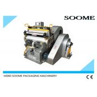 Hand Operated Corrugated Die Cutting And Creasing Machine Manual Type 1600*1250mm