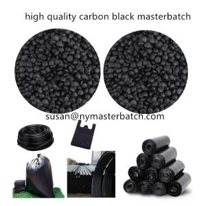 China China high quality  carbon black  masterbatch for blowing film injection extrusion on sale