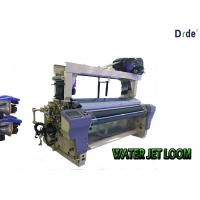 Ce Certificated 230cm Width Water Jet Loom Machine For Weaving Double Color