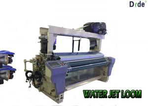 China Ce Certificated 230cm Width Water Jet Loom Machine For Weaving Double Color on sale