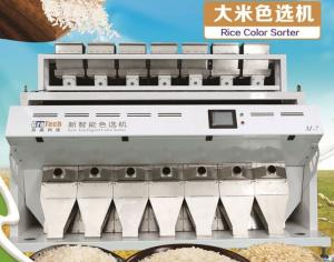 China Rice color sorter(selectora para arroz) on sale