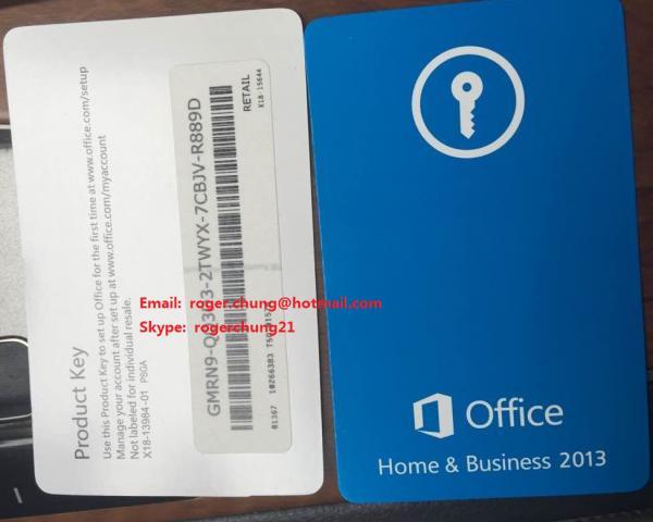 microsoft office 2013 free product key