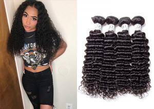 China Natural Color #1b Brazilian Deep Curly Hair Bundles Human Hair Can Be Dyed on sale