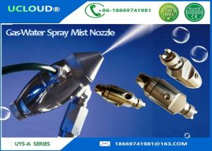 China Low Pressure Water Spray Nozzles For Humidification Automated Spray Control on sale