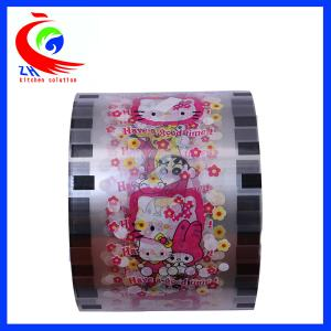 China Color Printed Logo Plastic Cup Sealing Film For Coffee Juice Beverage on sale